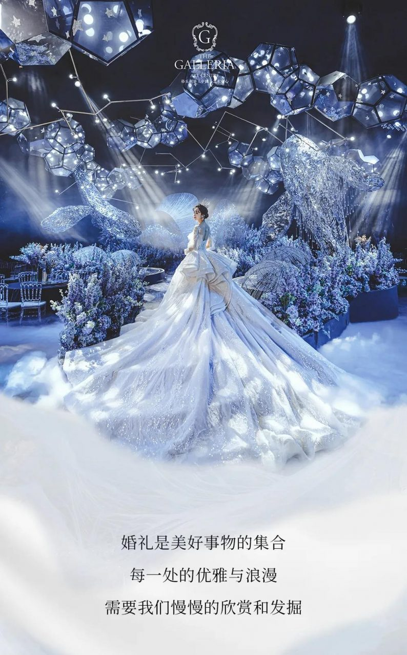婚礼堂发布:年度人气场景!格乐利雅花样主题婚礼艺术厅