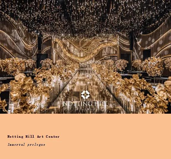全国6大门店!诺丁山艺术中心近30个百万级宴会厅  第5张