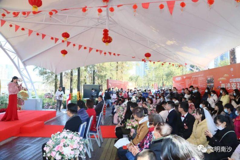 把颁证办成婚礼!南沙新增户外婚姻颁证点  第3张