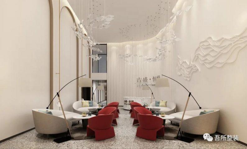 婚礼堂发布:吉盛·恒悦宴会厅销售中心设计解读  第2张