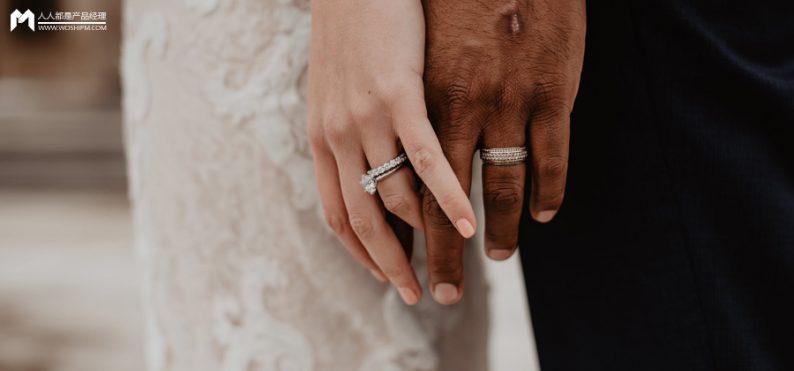 0复购的婚庆产品,如何实现线上增长?