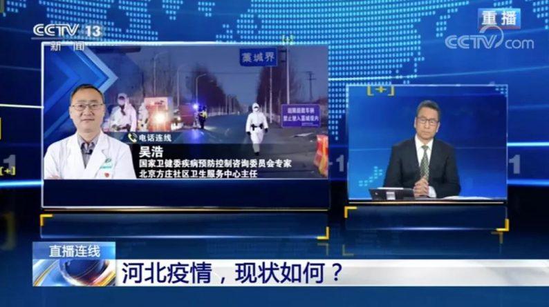 """央视新闻:警惕!婚宴成确诊病例高频""""场景"""""""