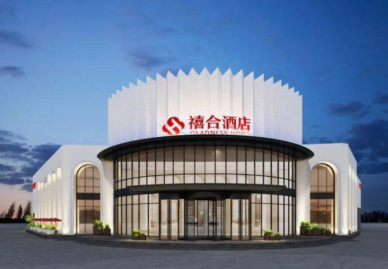 婚礼堂发布:超市综合体改造,打破物业格局束缚案例