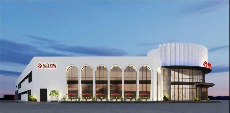 婚礼堂发布:超市综合体改造,打破物业格局束缚案例  第3张