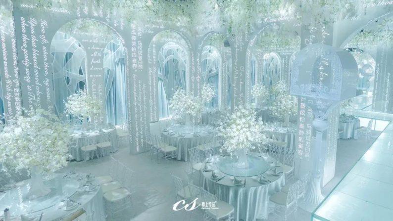 大美婚礼堂:200家经典婚礼堂设计合集  第5张