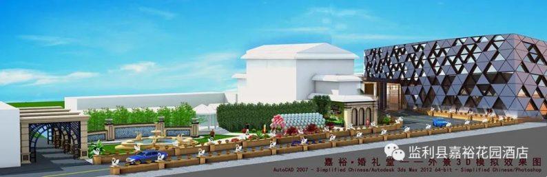 婚礼堂发布:1.5万方!大体量、多风格、高规格的一站式宴会中心  第2张