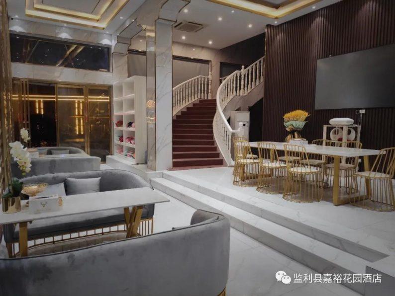 婚礼堂发布:1.5万方!大体量、多风格、高规格的一站式宴会中心  第13张