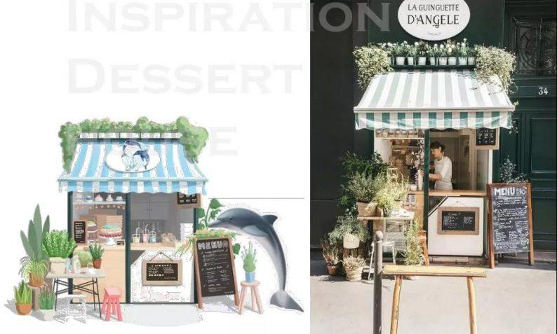 婚礼堂发布:解读!婚庆+文旅商业空间设计规划  第20张