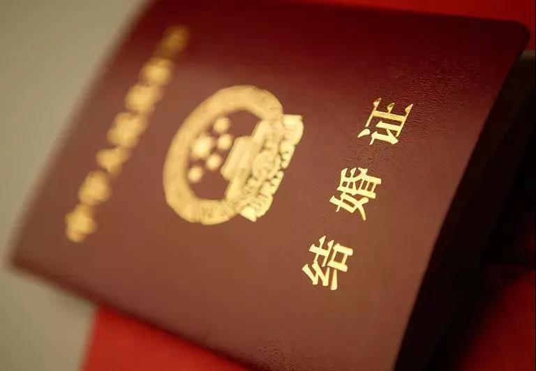 结婚也要冷静期?上海政协委员的建议上热搜!