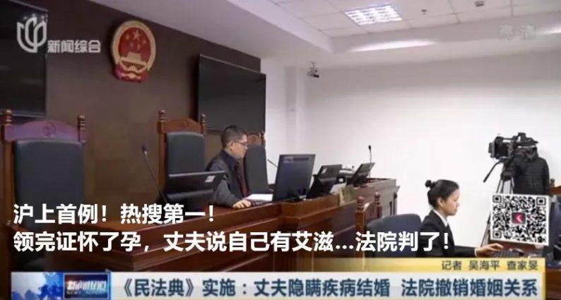 结婚也要冷静期?上海政协委员的建议上热搜!  第4张