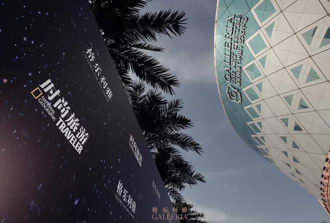 """婚礼堂发布:新地标""""小梅奔"""",格乐利雅苏州店开业!  第3张"""