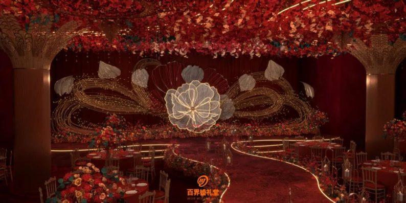 婚礼堂发布:百界倾力打造!占地8000平,七大主题宴会厅  第9张