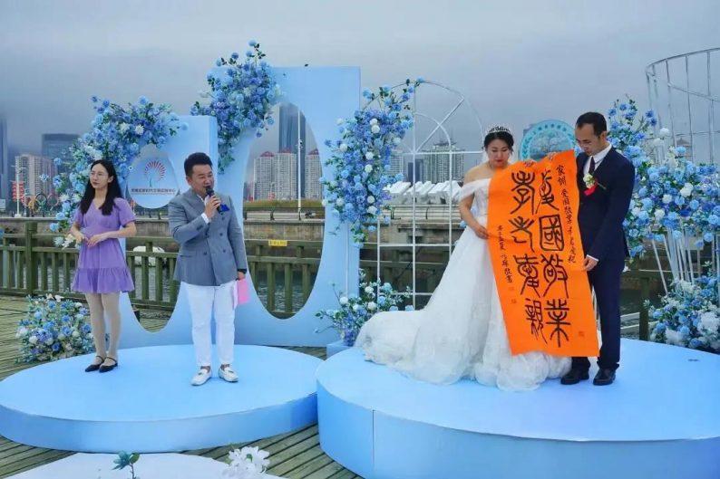 青岛建成115处新时代结婚礼堂