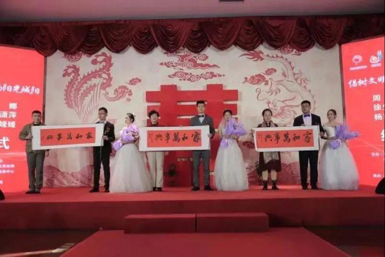 青岛建成115处新时代结婚礼堂  第3张
