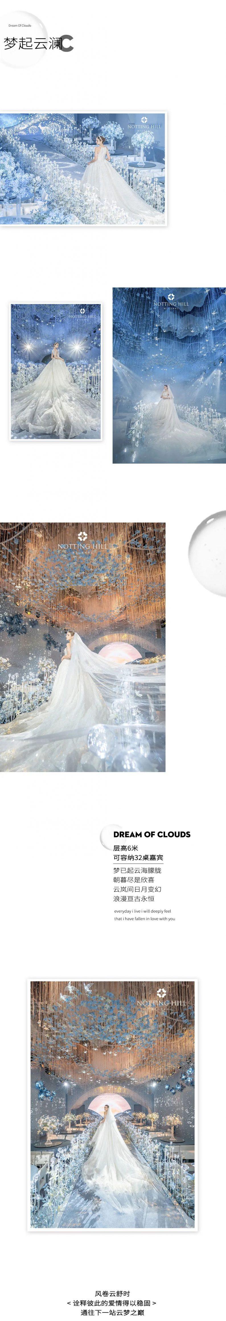 婚礼堂发布:2万平,4大百万级主题厅!常州诺丁山艺术中心  第4张