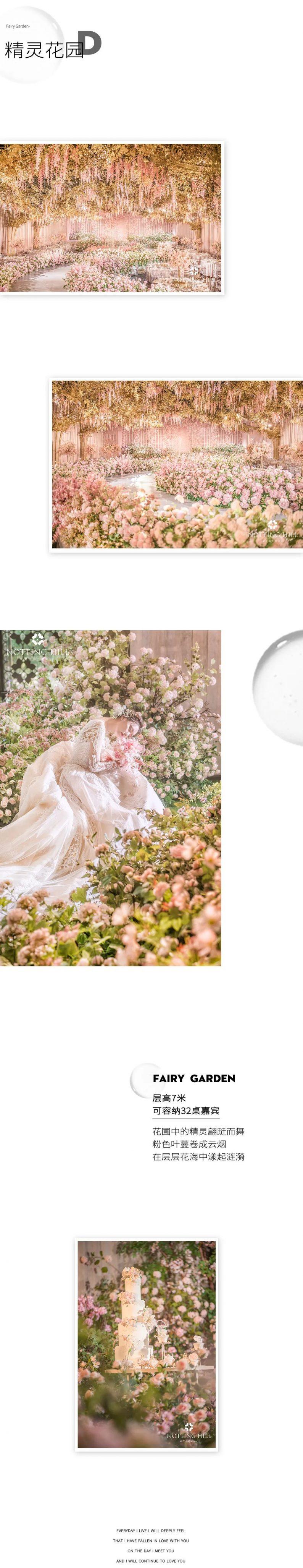 婚礼堂发布:2万平,4大百万级主题厅!常州诺丁山艺术中心  第6张
