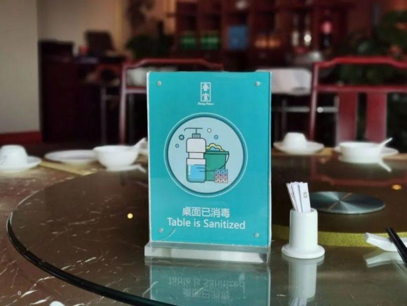 """宴会订单遭遇""""滑铁卢"""",部分酒店推出年夜饭外卖服务  第3张"""
