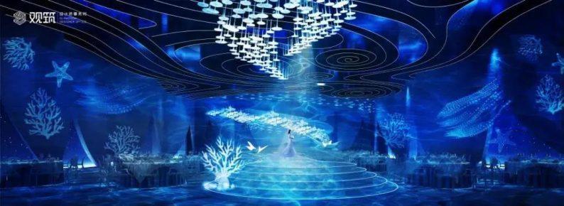 婚礼堂发布:6大宴会厅!观筑设计呈现无锡首家全品类婚礼艺术中心  第13张