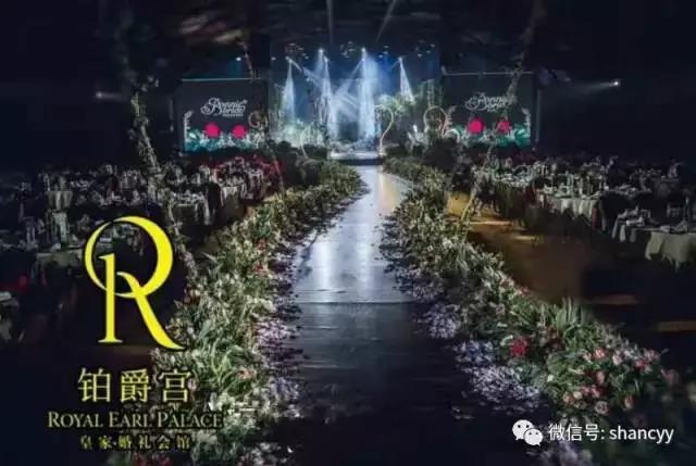 婚礼堂发布:斥资3000万!华北地区大型宴会文化广场  第4张