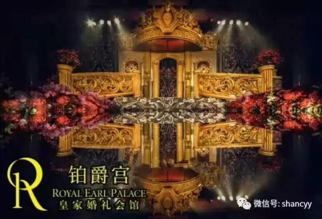 婚礼堂发布:斥资3000万!华北地区大型宴会文化广场  第10张
