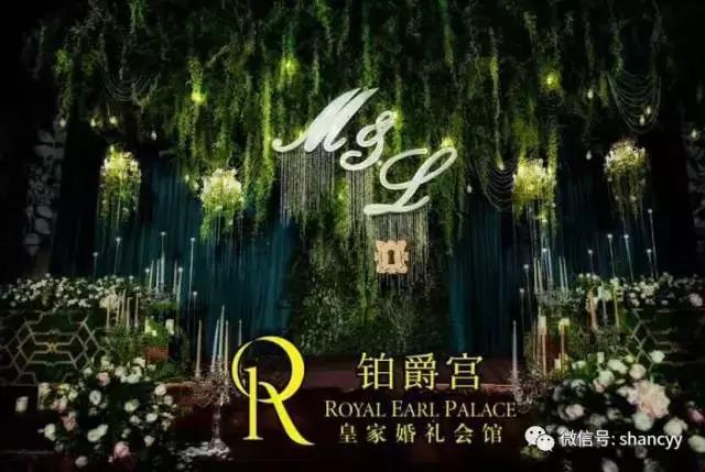 婚礼堂发布:斥资3000万!华北地区大型宴会文化广场  第12张