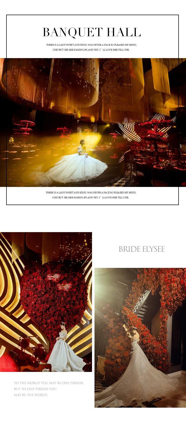 婚礼堂发布:花嫁丽舍X蔡上,打造2021《皇冠上的宝石》  第6张