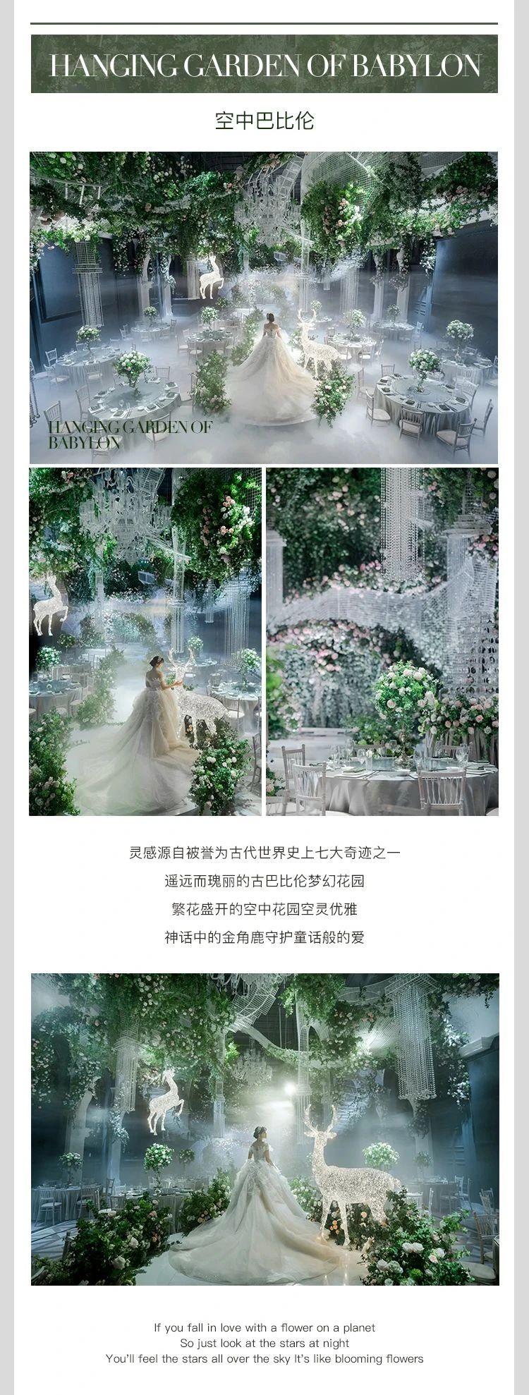 婚礼堂发布:花嫁丽舍X蔡上,打造2021《皇冠上的宝石》  第11张