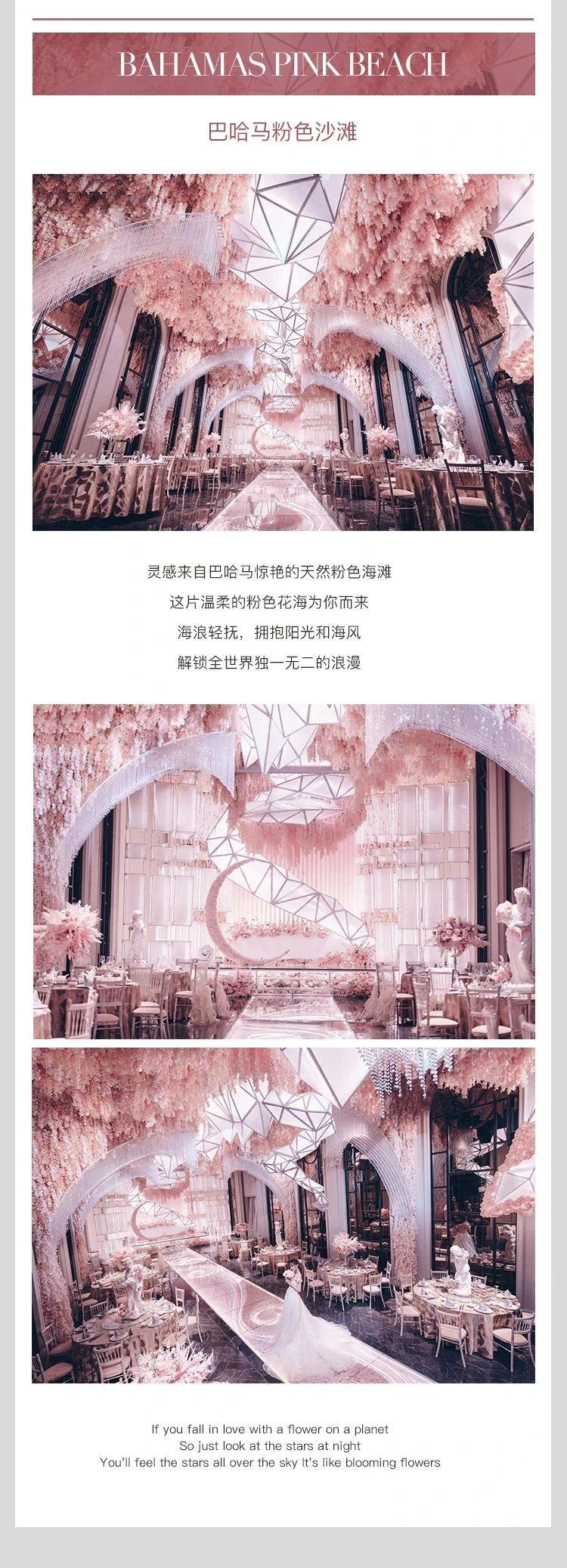婚礼堂发布:花嫁丽舍X蔡上,打造2021《皇冠上的宝石》  第12张