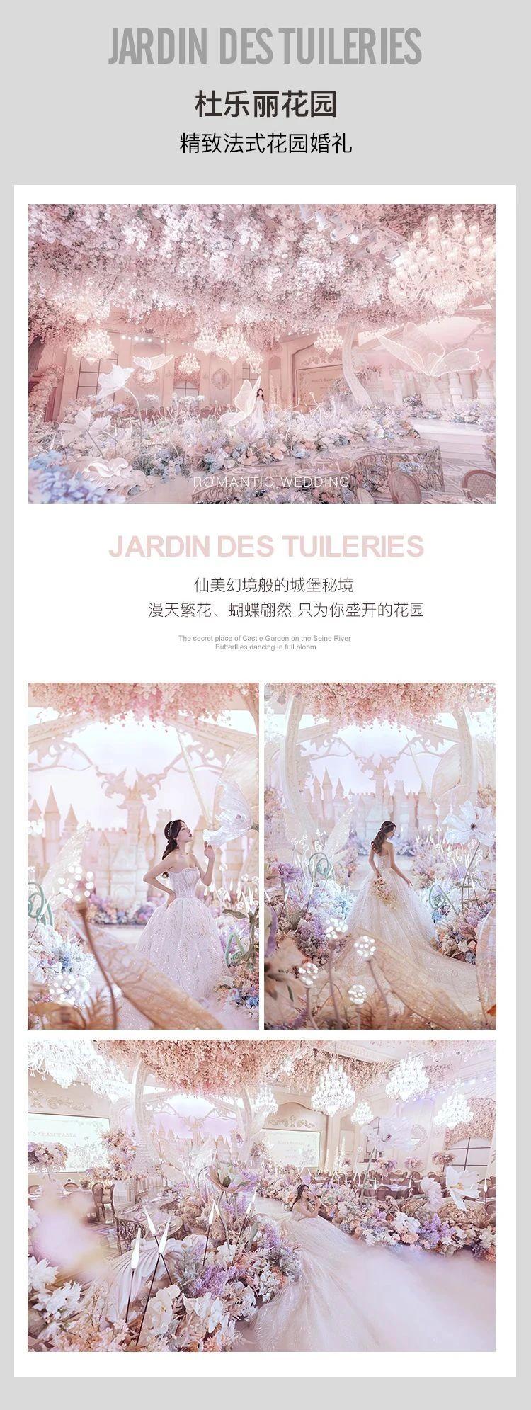 婚礼堂发布:花嫁丽舍X蔡上,打造2021《皇冠上的宝石》  第14张