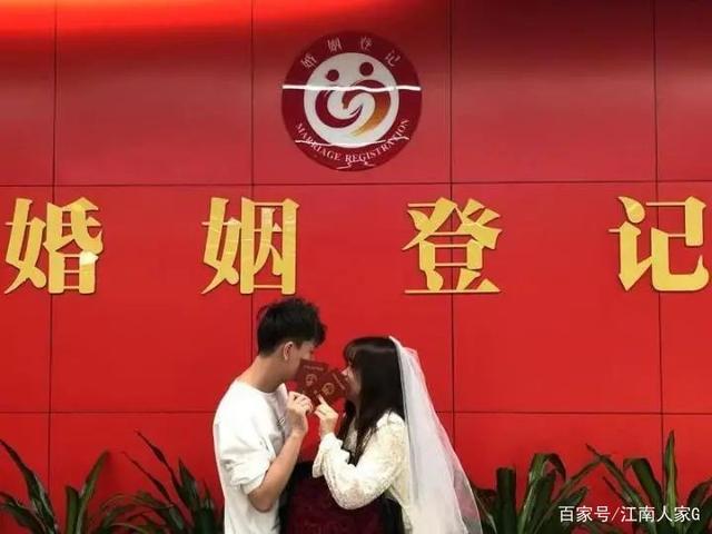 2020杭州萧山结婚大数据:9561对新人结婚,2525对夫妻离婚