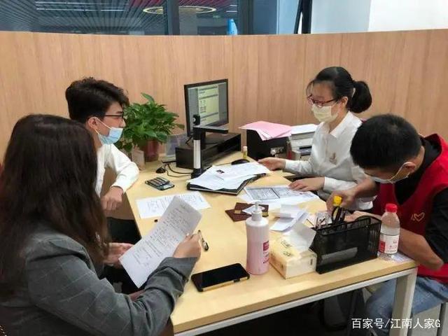 2020杭州萧山结婚大数据:9561对新人结婚,2525对夫妻离婚  第2张