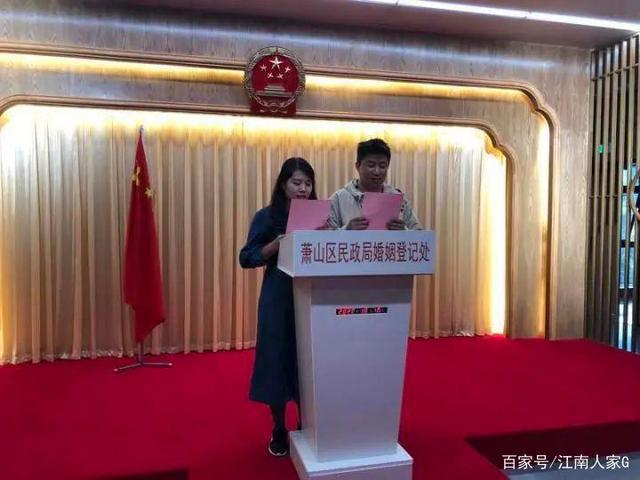 2020杭州萧山结婚大数据:9561对新人结婚,2525对夫妻离婚  第3张