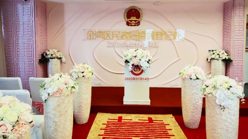 2020珠海结婚大数据:10615对新人结婚,5647对夫妻离婚