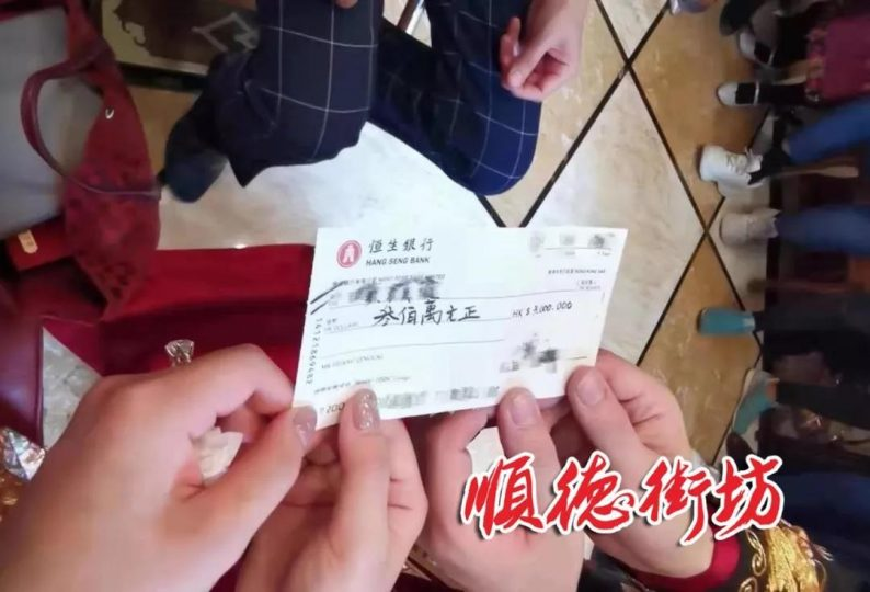 广东再现土豪婚礼!  第14张