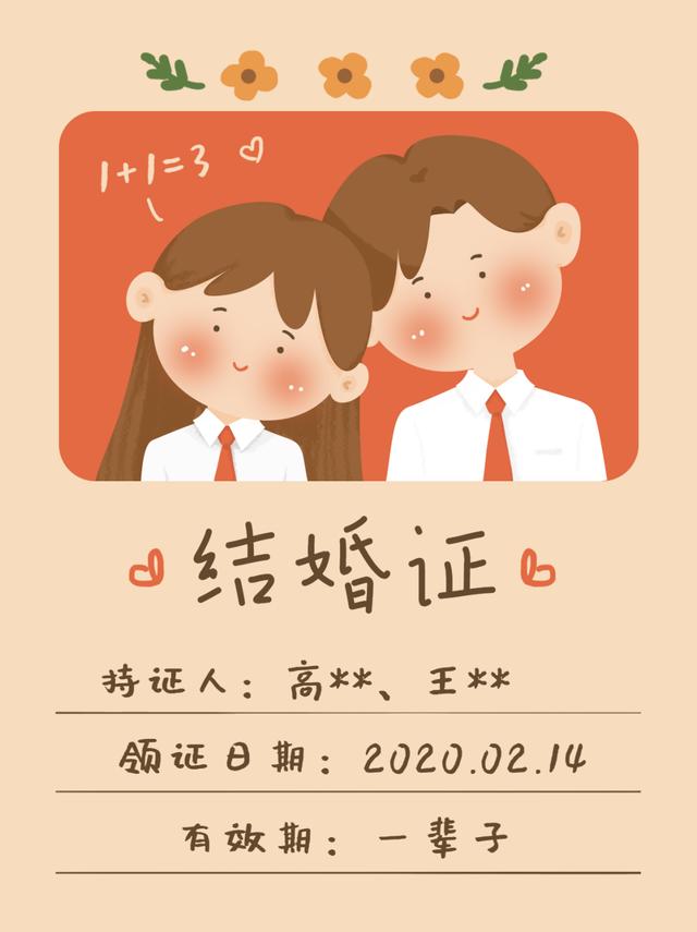 2020浙江衢州结婚大数据:1.3万对新人结婚,0.5万对夫妻离婚