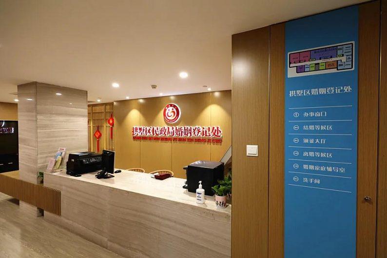 杭州新亮相!5A级婚姻登记服务中心