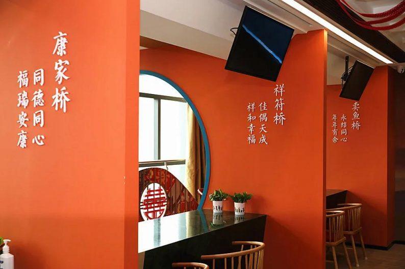 杭州新亮相!5A级婚姻登记服务中心  第5张