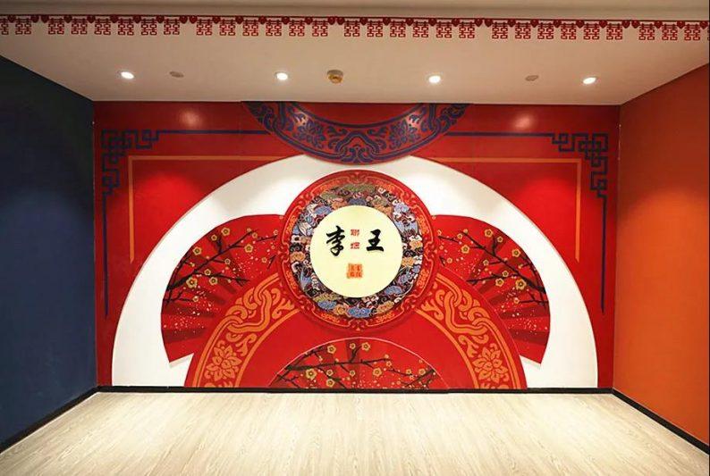 杭州新亮相!5A级婚姻登记服务中心  第7张