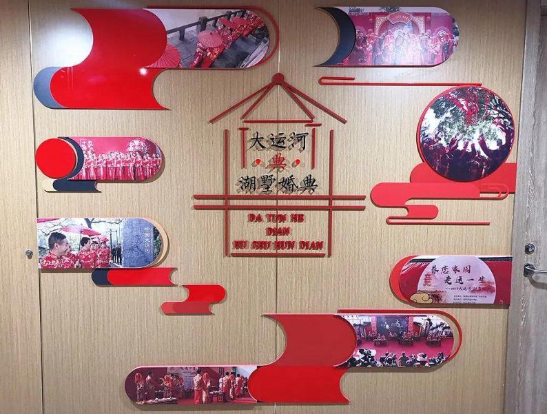 杭州新亮相!5A级婚姻登记服务中心  第11张