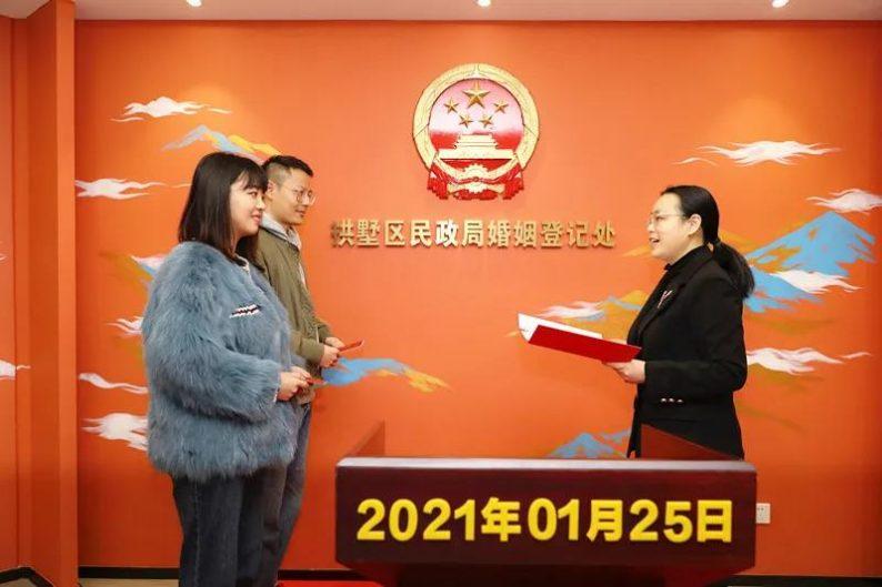 杭州新亮相!5A级婚姻登记服务中心  第14张