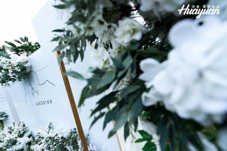 婚礼堂发布:山城之巅、4大主题宴会厅!十年老店全面升级  第25张