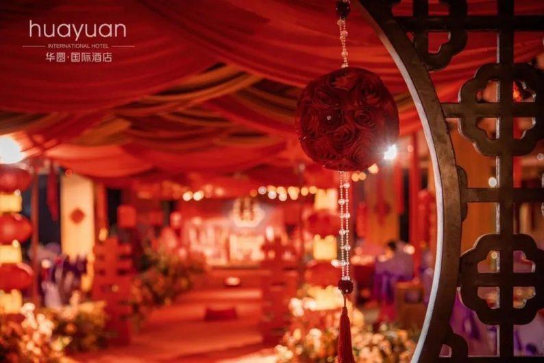 婚礼堂发布:山城之巅、4大主题宴会厅!十年老店全面升级  第13张