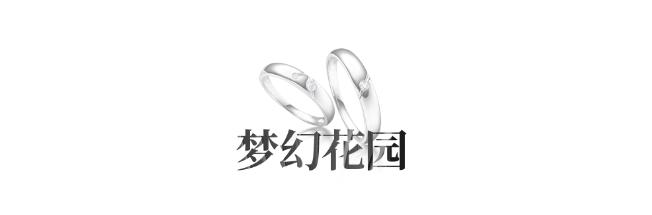 婚礼堂发布:年度人气场景!格乐利雅花样主题婚礼艺术厅  第21张