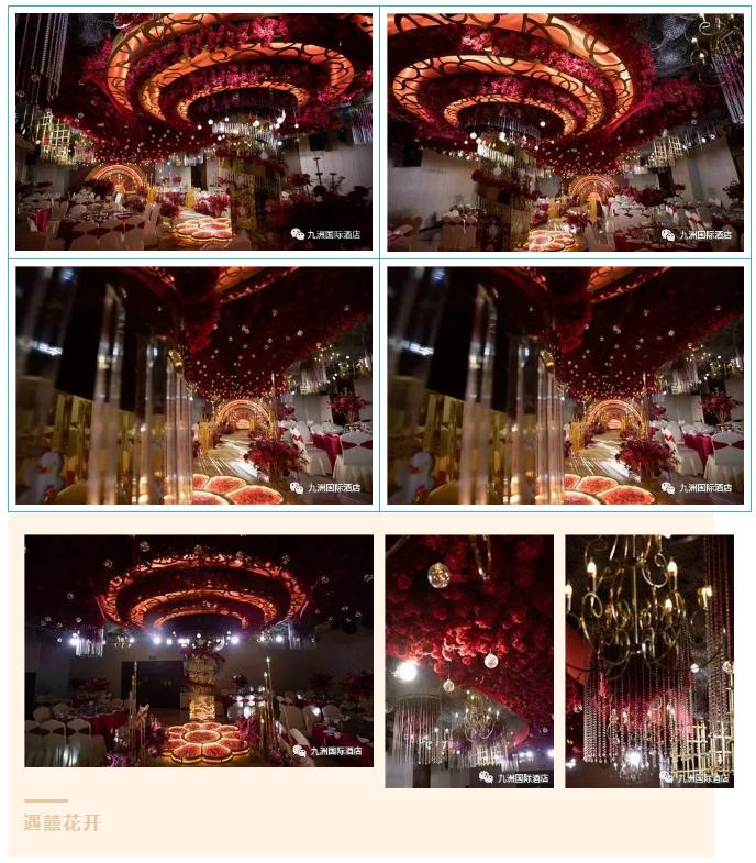 婚礼堂发布:3大主题宴会厅!铜川首家文化主题酒店  第7张