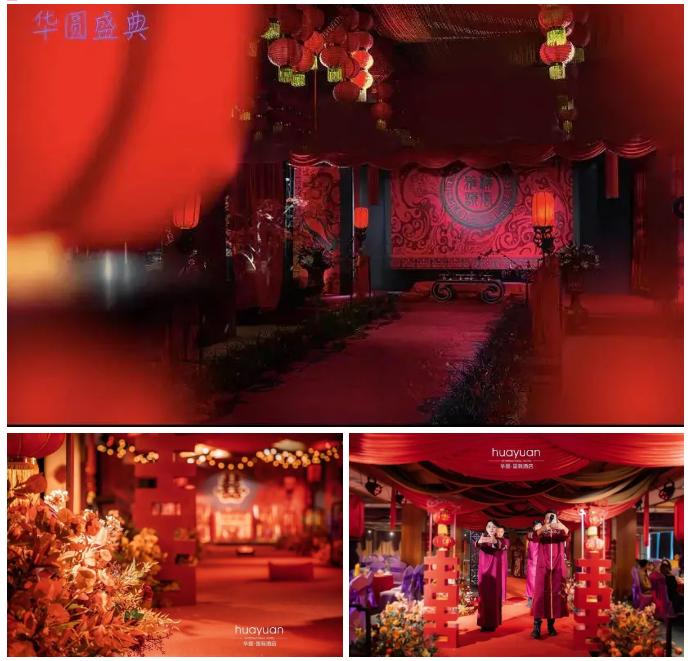 婚礼堂发布:山城之巅、4大主题宴会厅!十年老店全面升级  第14张