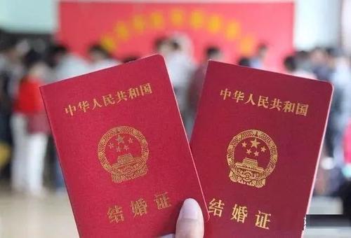 """2020宁波结婚大数据:3.5万对新人结婚,结婚人数""""触底反弹""""  第2张"""