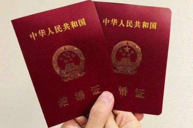 深圳:暂停结婚登记颁证服务,不接受现场预约  第2张