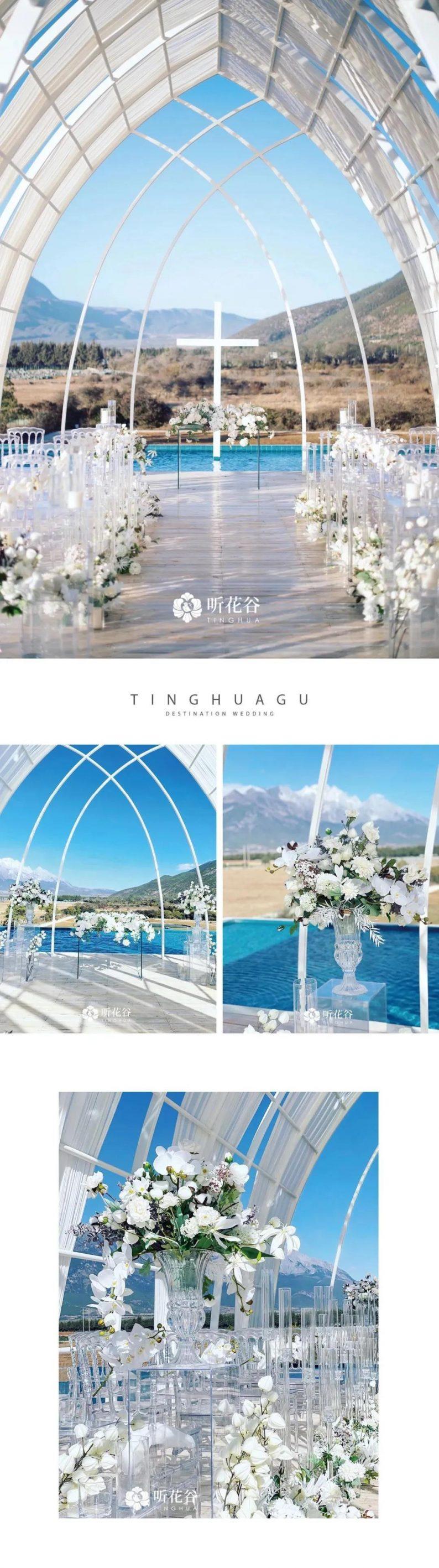 婚礼堂发布:雪山下的圣洁礼堂,丽江婚礼新地标  第6张