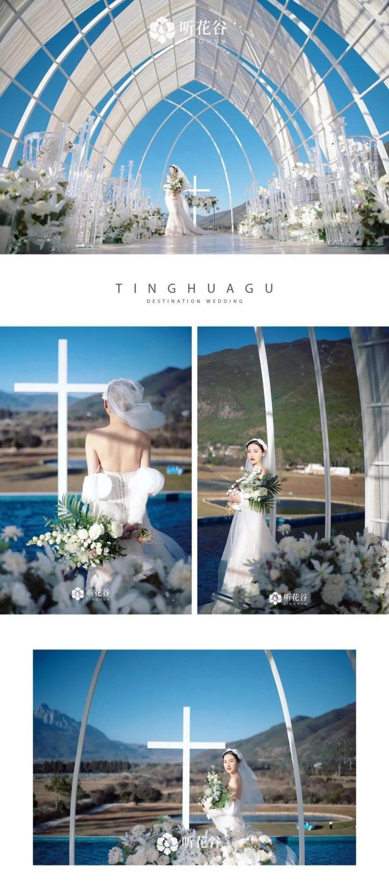 婚礼堂发布:雪山下的圣洁礼堂,丽江婚礼新地标  第8张