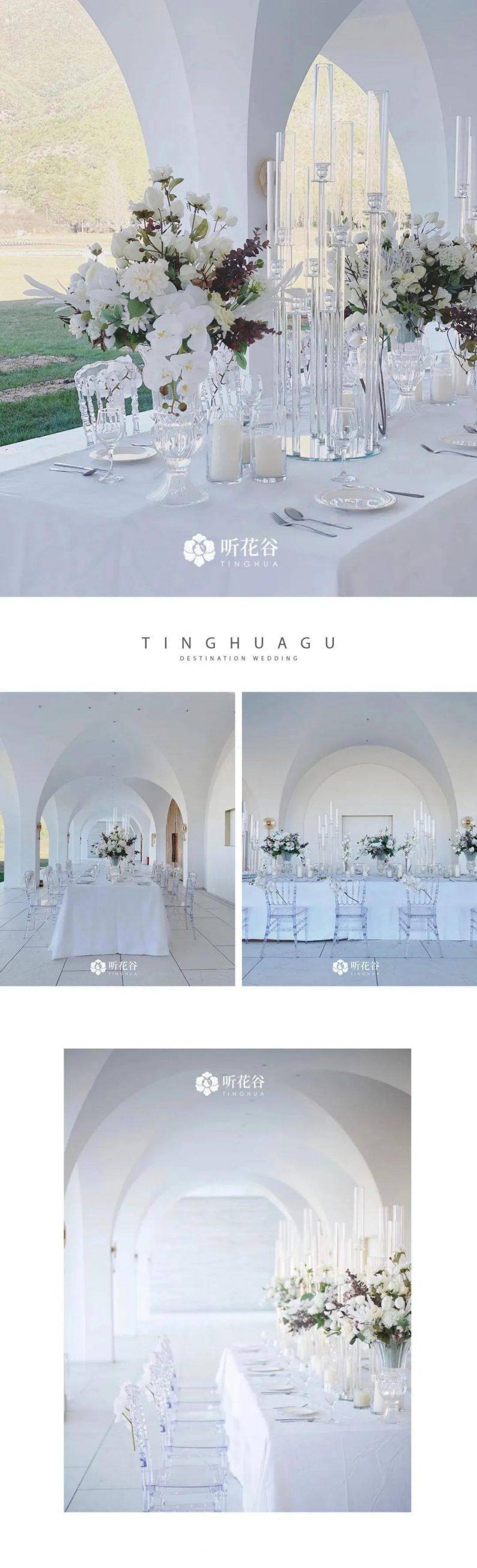 婚礼堂发布:雪山下的圣洁礼堂,丽江婚礼新地标  第12张